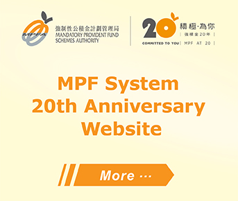 MPF System 20th Anniversary