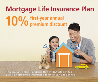Mortgage Life Insurance Plan Promotion