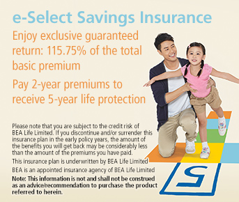 e-Select Savings Insurance
