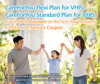 CareForYou for VHIS Promotion