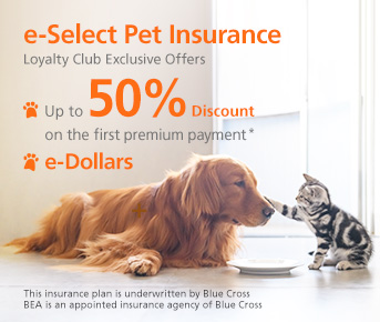 e-Select Pet Insurance Promotion
