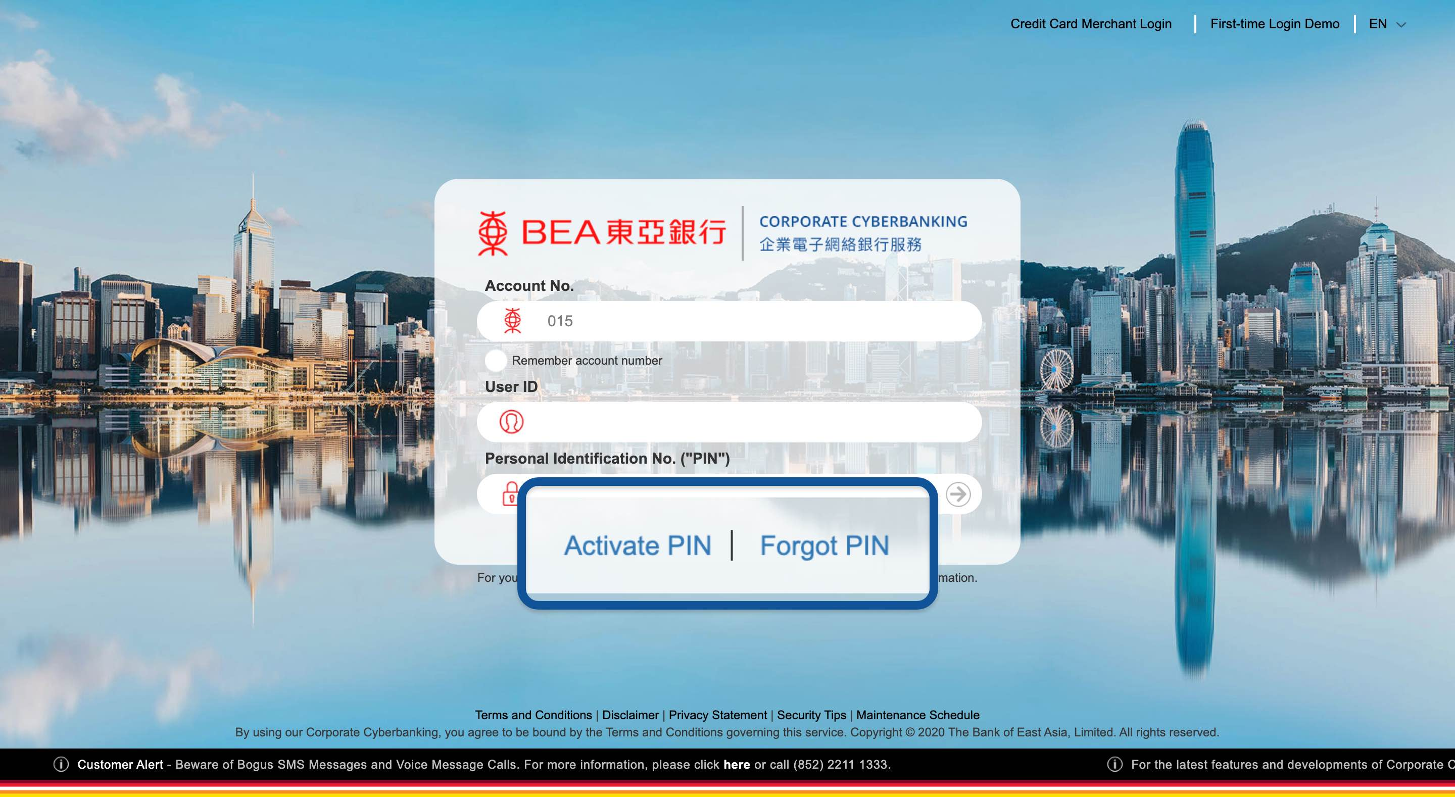 Corporate Banking login page
