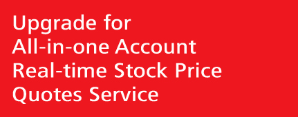 Upgrade for All-in-one Account Real-time Stock Price Quotes Service