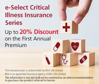 e-Select Critical Illness Insurance Series Promotion