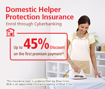 Domestic Helper Protection Insurance Promotion