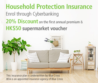 Household Protection Insurance Promotion