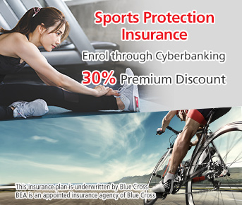 Sports Protection Insurance Promotion