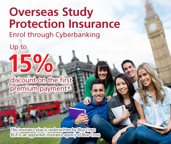 Overseas Study Protection Insurance Promotion