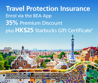 Travel Protection Insurance Promotion