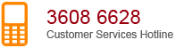 HKBEA Customer Services Hotline