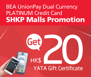 BEA UnionPay Dual Currency PLATINUM Credit Card: HK$20 YATA Gift Certificate when you spend HK$100 net or more in a single transaction with Apple Pay at any of 21 SHKP malls