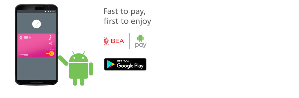 Android Pay - Fast to pay, first to enjoy