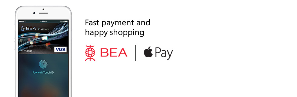 Apple Pay - Fast payments and shopping rewards