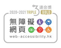 Web Accessibility Recognition Scheme 2018 - Triple Gold Award